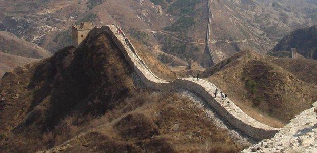 Trek China