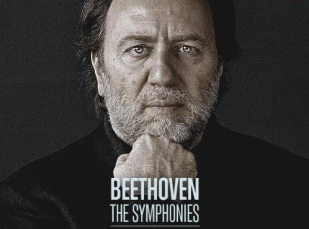 Riccardo Chailly - Egmont Overture