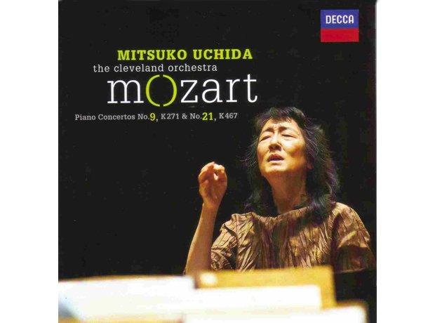 215 Mozart, Piano Concerto No. 23, by Mitsuko Uchi