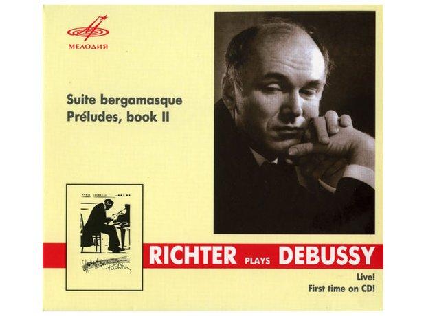 Debussy Suite Bergamasque (includes Clair de Lune) album cover