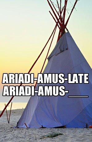 Adiemus lyrics quiz